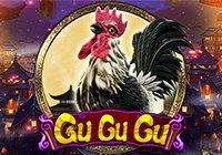 Gu Gu Gu
